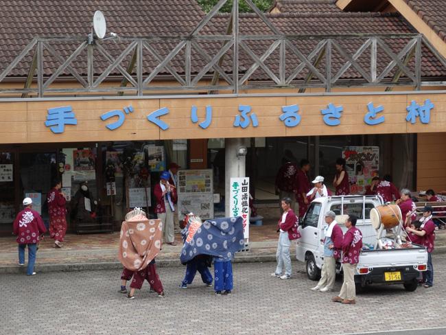 手づくりふるさと村(山田活性化センター)の画像